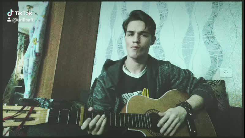 Nirvana Smells на гитаре каподастр