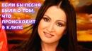 София Ротару Белый танец Если бы песня была о том что происходит в клипе пародия