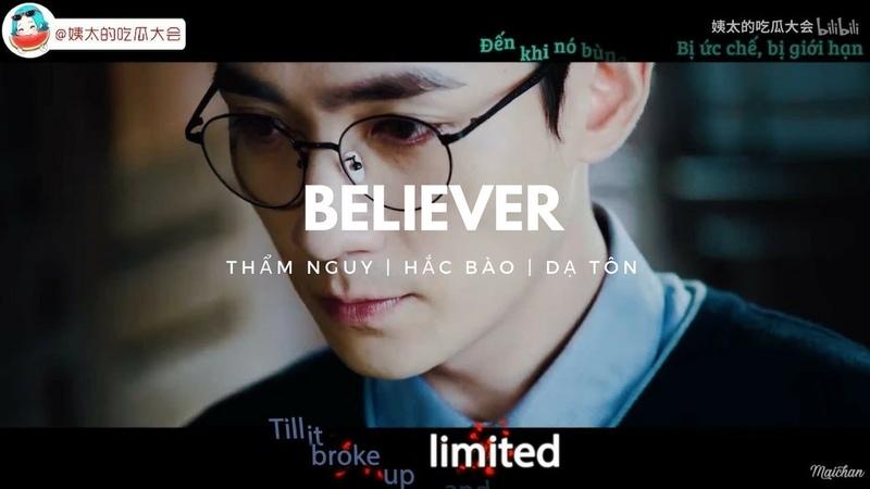 [Vietsub/Karaoke] Believer - Thẩm Nguy | Hắc Bào | Dạ Tôn - Chu Nhất Long