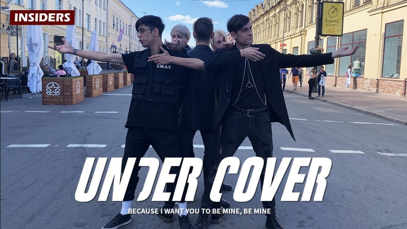 [KPOP IN PUBLIC] A.C.E (에이스) - UNDER COVER cover by INSIDERS