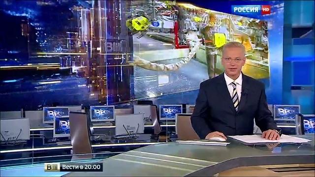 Вести в 20:00 • Вести в 20:00. Эфир от 04.09.2015