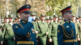 День знаний в Военном университете МО РФ
