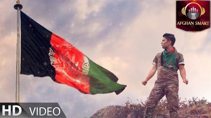 Omid Tajik امید تاجیک Amade Am آماده ام OFFICIAL VIDEO