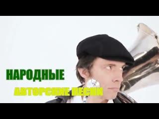 """Приглашение фолк-группы """"Партизан ФМ"""""""