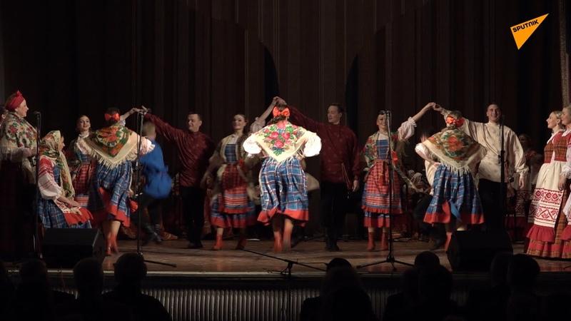 Šarm ruskog severa: Ženski umetnički ansambl u Ruskom domu (ceo nastup)