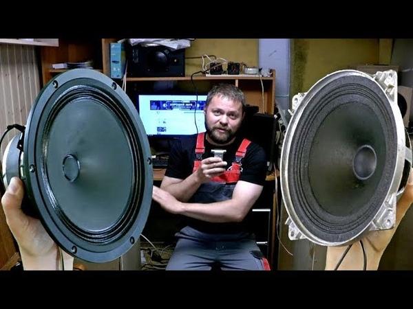 10ГДШ без рупора против Visaton b200 Напольная акустика своими руками