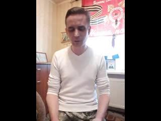 Открытое видео-письмо В.В.Путину от внука героя СССР Зогнина Андрея Николаевича.