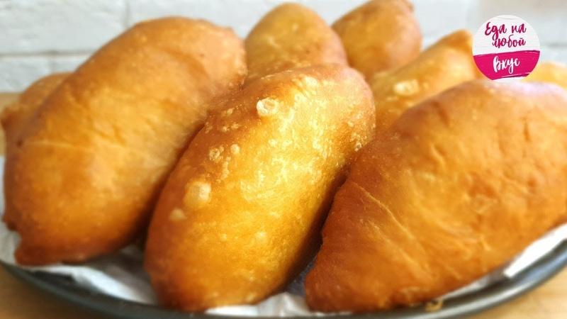 Долго искала ЭТОТ рецепт Добавьте ЕЁ в дрожжевое тесто Пирожки просто потрясающие получаются