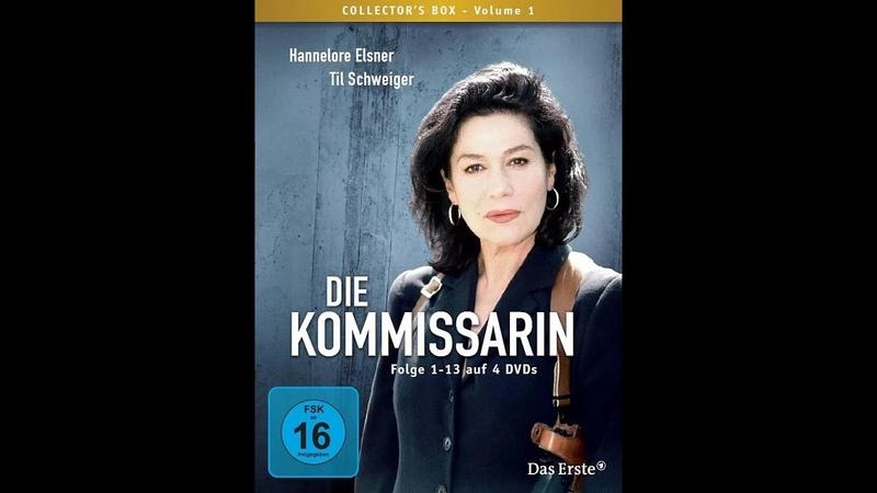 Женщина комиссар 1 серия детектив криминал 1994 Германия