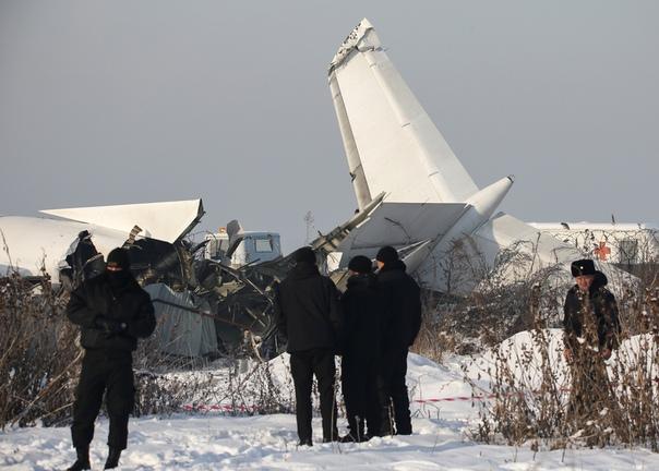 Фото экипажа разбившегося самолета в сочи
