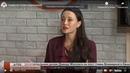 Графолог Елена Карпушина на телеканале РБК