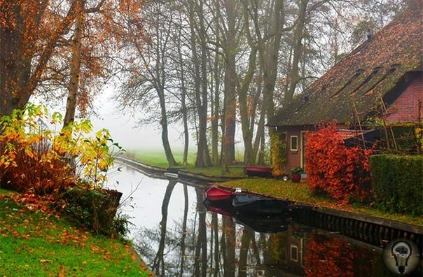 Гулять по воде Городок Гитхорн, расположенный в Нидерландах, называют голландской Венецией. В Гитхорне вообще нет автомобильных дорог в привычном смысле слова, и все передвигаются по каналам,