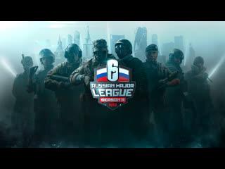 Russian major league s3| 3 неделя |1 день