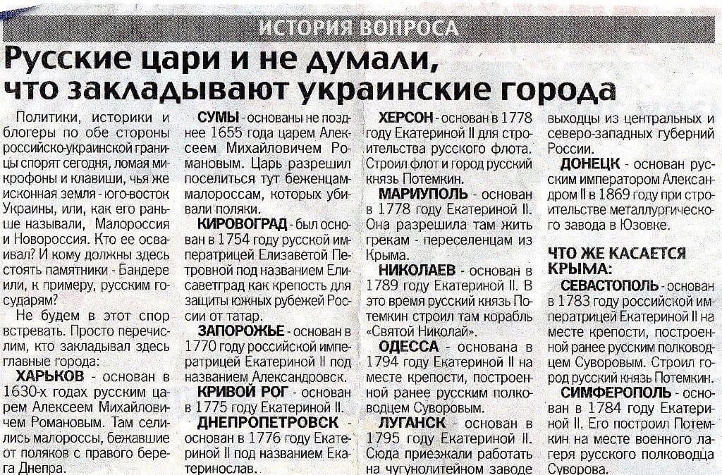 Экс-депутат объяснил, почему Украина лишилась Крыма и Донбасса
