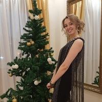 ДинаСафонова