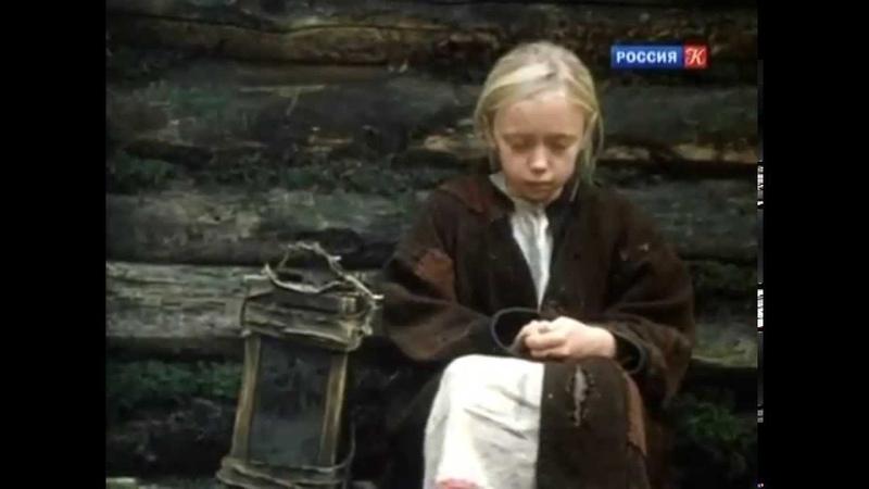 Тургенев Бирюк