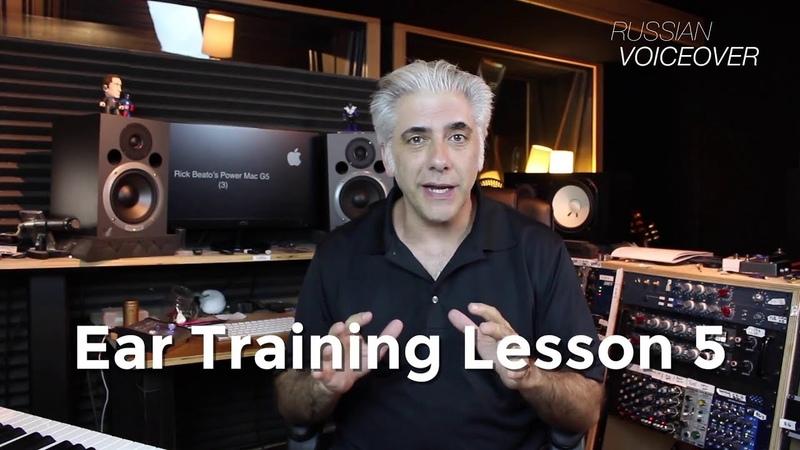 Урок по развитию музыкального слуха 5 - Упражнение Заверши трезвучие 2