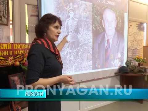 Вечер памяти ветерана Дмитрия Воробьёва