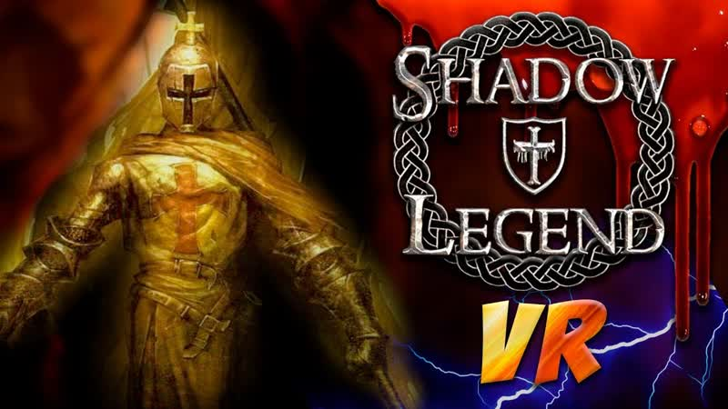 PSVR Shadow Legend   Крестовый поход   VR GAMECLUB Хабаровск