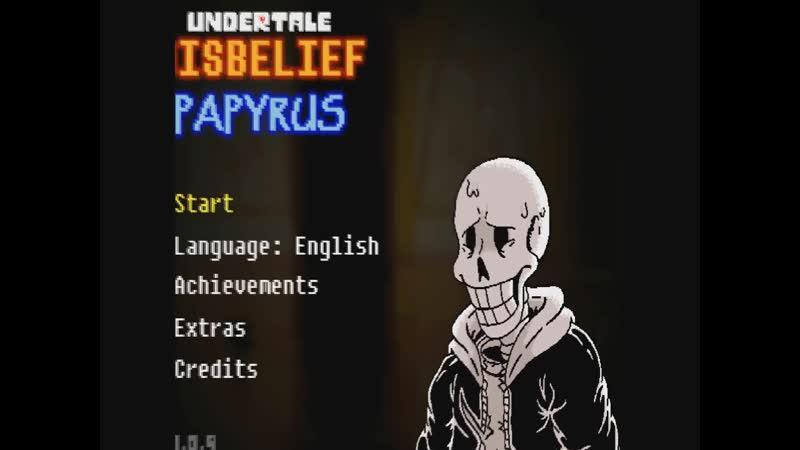 Disbelif Papyrus