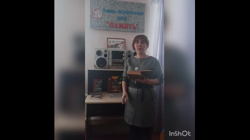 Муса Джалиль Яшь ана Бикбулатова Лейсян Фаритовна mp4