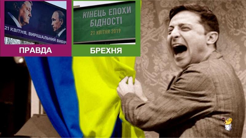 Цель Кремля борьба за выживание закон манкурта и Крошка Цахес