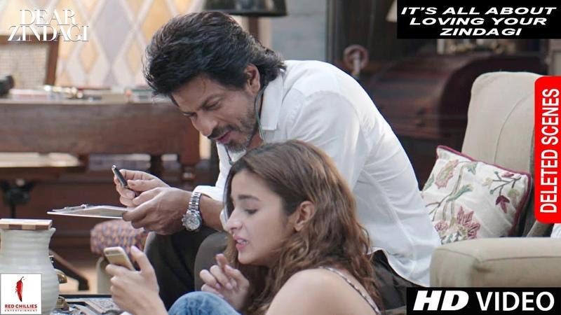 It's All About Loving Your Zindagi Kaira's Style Deleted Scene Alia Bhatt Shah Rukh Khan