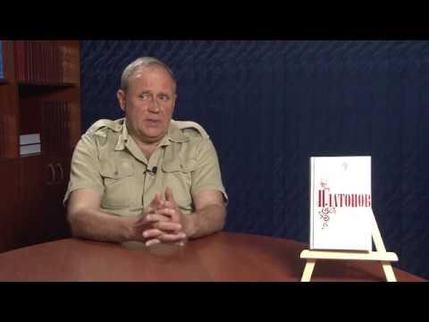 Платонов О. А. Битва за Россию