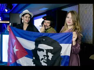 Корпоратив компании CRAFTER в стиле Кубинская вечеринка, г. Краснодар | Event-агентство ANNA LEGENDA