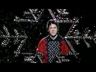 Shakin Stevens - Merry Christmas Everyone (ver.2)