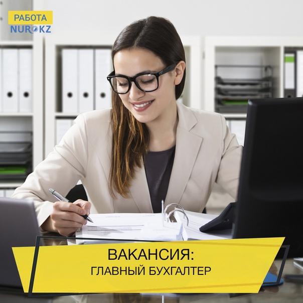 Бухгалтер город видное вакансии отчет по практике бухгалтера на предприятии ооо газпром