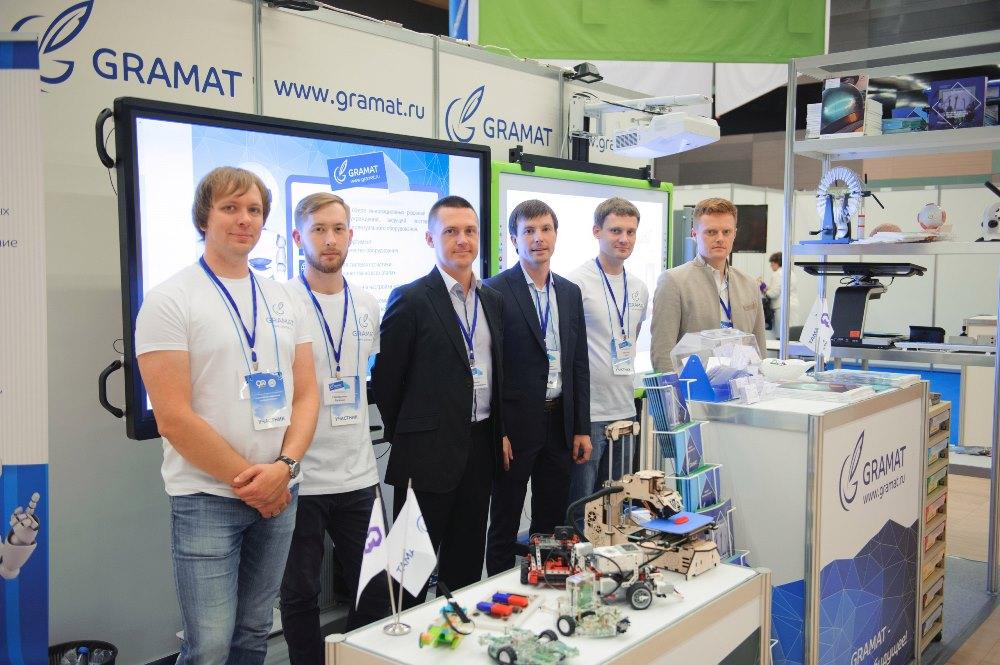 Команда компании Gramat на профильной выставке
