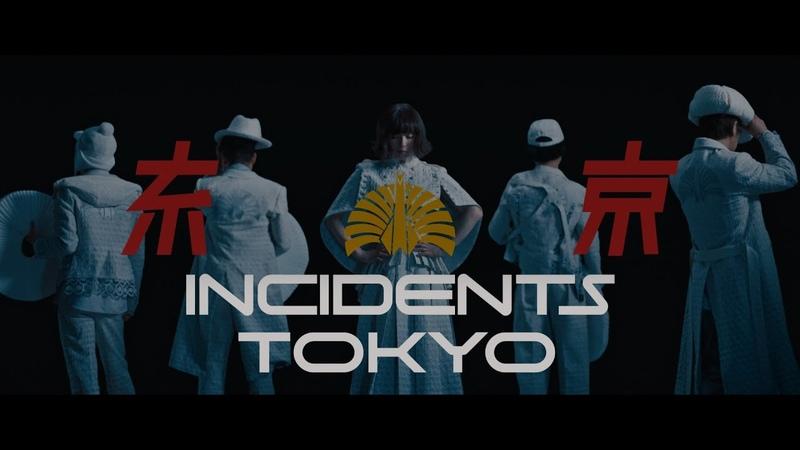 MOVIE 24 Tokyo Jiken「Eien no Fuzaishoumei」 Clip