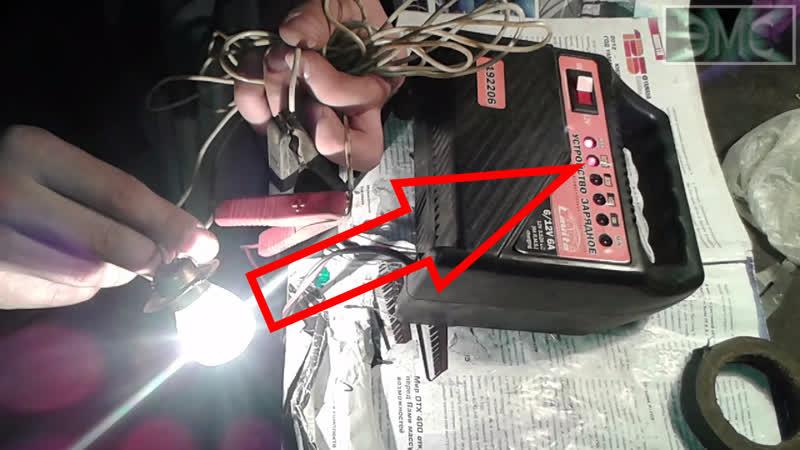Универсальное зарядное устройство Lavita Ремонт и Обзор