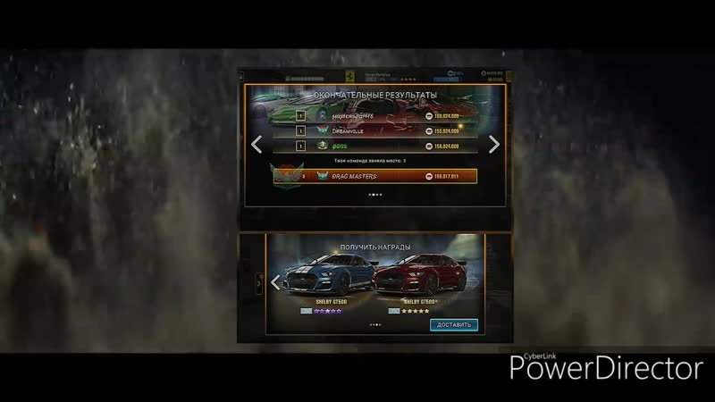 DM-rekl-naM8_HD 720p.mp4
