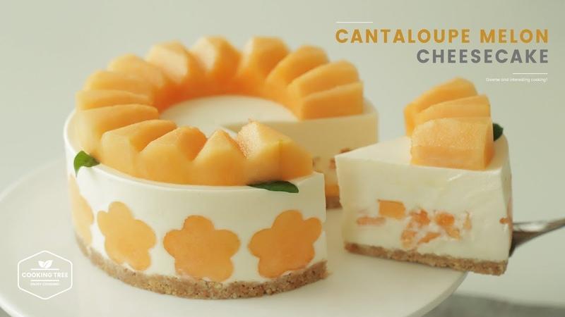 노오븐~ 칸탈로프 멜론 치즈케이크 만들기 No Bake Cantaloupe Melon Cheesecake カンタロープ メロン