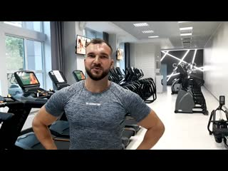"Фитнес-проект ""Новое тело"""