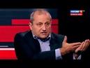 Студия Соловьева ЗАМЕРЛА Кедми неожиданно ВЫПАЛИЛ стpашную правду Политика сегодня