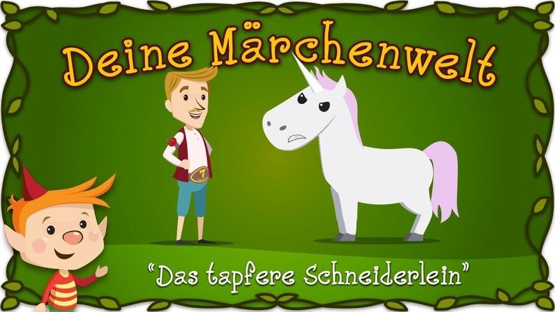Das tapfere Schneiderlein Märchen und Geschichten für Kinder Brüder Grimm Deine Märchenwelt