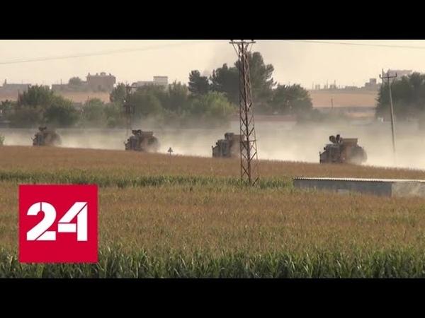 Турецкие войска пытаются войти в приграничный сирийский город Рас эль Айн Россия 24