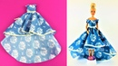 DIY Magnificent Barbie Toy Ball Gown - Barbie Fashion Clothes Tutorial for kids Girls