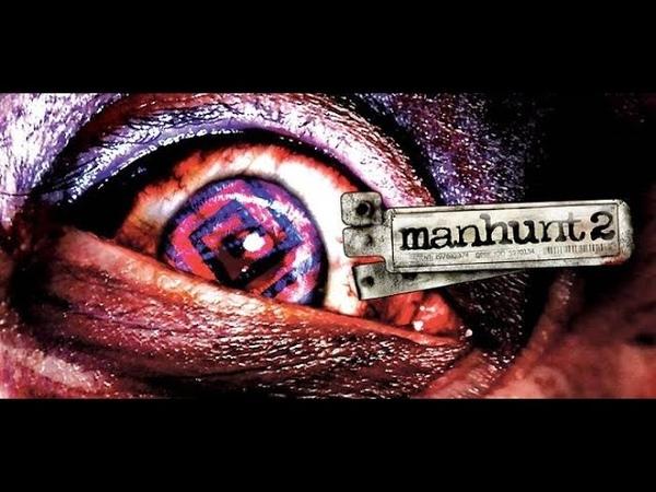 Manhunt 2 Киллерство Безумная Сложность