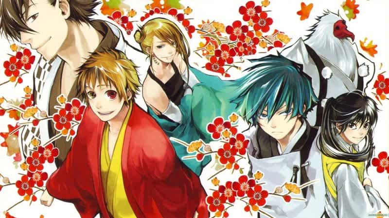 Хмурая луна 1 13 Amatsuki все серии подряд аниме марафон Аматсуки АмацукиЭКШЕН ФЭНТЕЗИ ИСТОРИЧЕСКИЙ СВЕРХЪЕСТЕСТВЕННОЕ ДЕМОНЫ