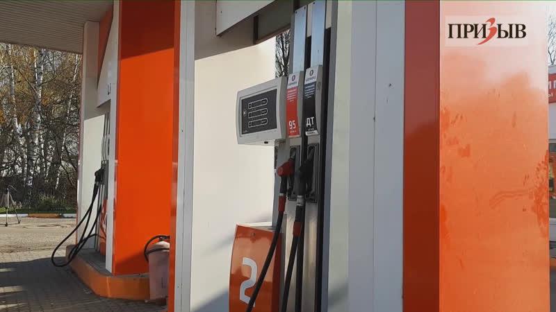 Эксперты проверили качество автомобильного топлива на АЗС Владимира
