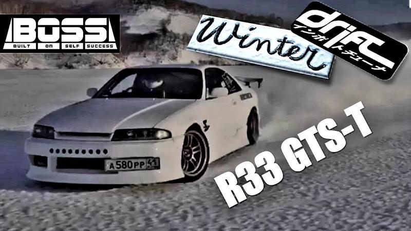 R33 GTS-T - Drifting On ice 😮