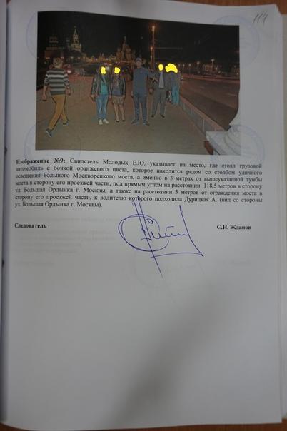 Борис Немцов NnklIMU6lx4