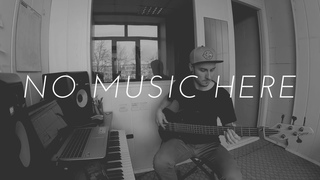 Roman Aleksejevnin — No Music Here