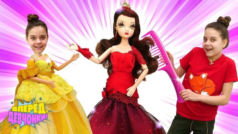 Шоу кукол и игрушек Вперед девчонки Соня Роуз на выставке Веселые игры в куклы