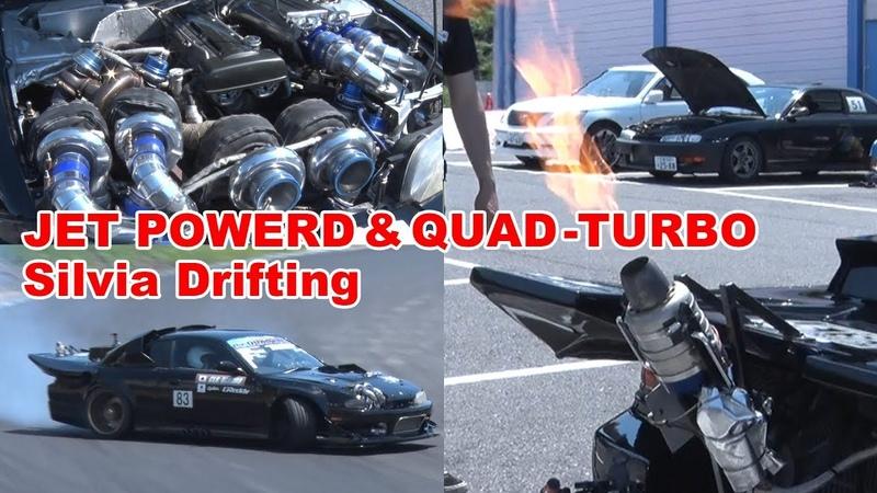ENG 1000馬力ジェットエンジン搭載シルビア登場! Jet powerd Quad turbo Silvia Drifting