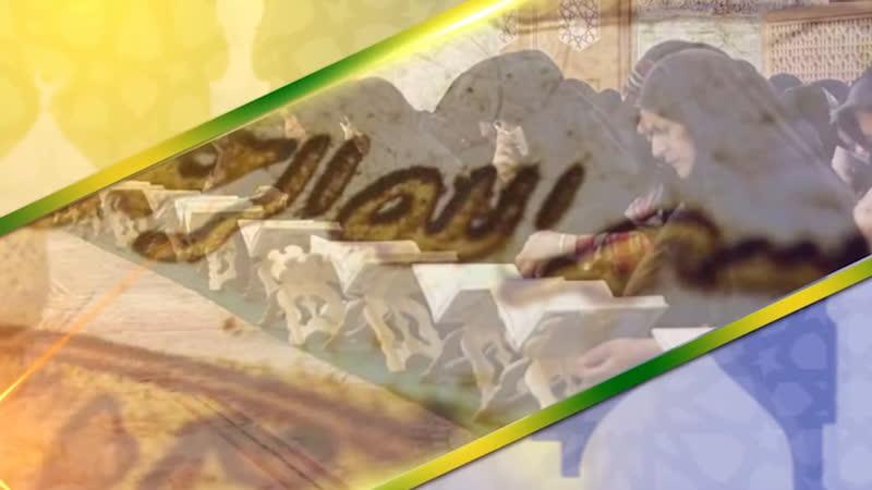Agha Sheikh Mirza Husain Sabiri 1441 Ramazan 22 = 2020 05 15 Ziafat e Rehman Marifat e Quran Ep19